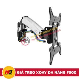 Giá Treo Tivi Nhập Khẩu Xoay Đa Năng NB-F500-2